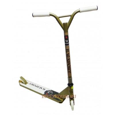 Купить самокат трюковой RW-Sport Т001 золотой в интернет магазине ИНТЕКС ХАУС