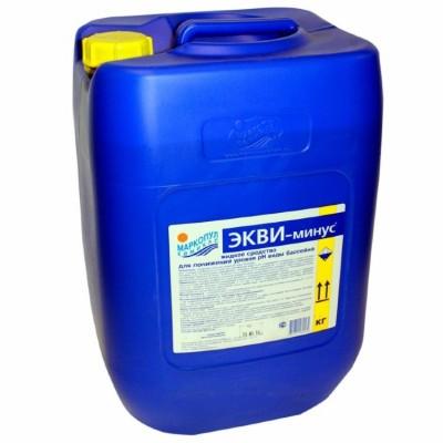 Экви-минус 30 л (жидкое средство для понижения pH воды в бассейне), канистра