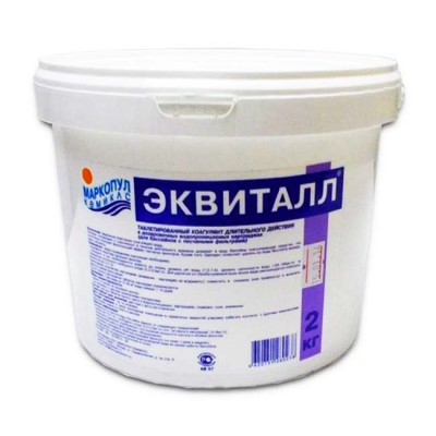 Эквиталл 2 кг (средство для осветления воды), ведро