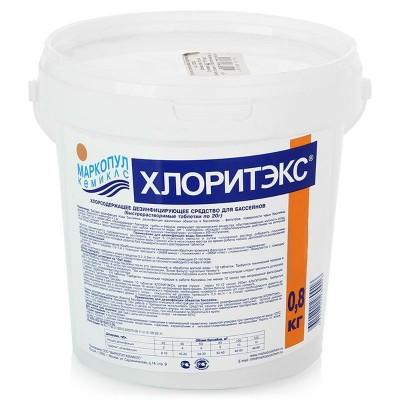 Хлоритэкс 0,8 кг (таблетки по 20 гр. быстрорастворимые хлорные для дезинфекции), банка