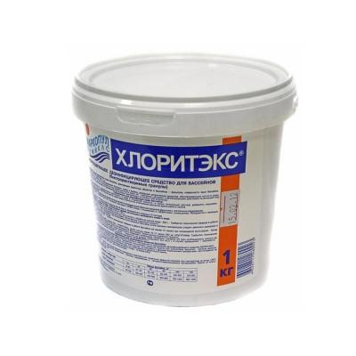 купить Хлоритэкс 1 кг. (гранулированный быстрорастворимый органический хлоросодержащий препарат) 0017 за 700руб. в ИНТЕКСХАУС