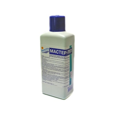 купить Мастер-Пул 0,5 л. (универсальное жидкое средство 4 в 1 для комплексной обработки воды бассейнов, не содержит хлора) 0026 за 700руб. в ИНТЕКСХАУС