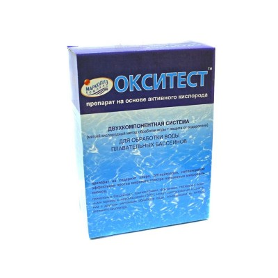 купить Окситест Nova (комплексный препарат на основе активного кислорода для обработки воды бассейнов) 0011 за 1270руб. в ИНТЕКСХАУС